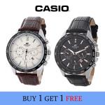 Buy one get one free Code GID-001