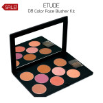 Etude-8-Color-Face-Blusher-Kit-cosmetics-getitpk-GIC-022-(2)