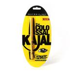 pack-of-6-kajal-cake-liner-GIC-015-getitpk-(5)