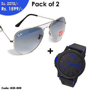 ray ban aviator sunglasses price in pakistan