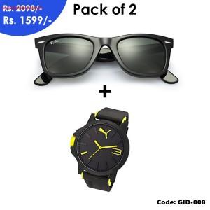 9b1c38a7302 Buy Mens Products in Pakistan - Men Shopping Online in Pakistan