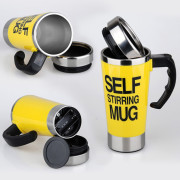 Stainless-steel-coffee-self-stirring-mug-sale-in-pakistan-getit-pakistan (3)