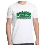 t-shirts-tshirts-sale-pakistan-online-14-august-independence-day-getit (3)