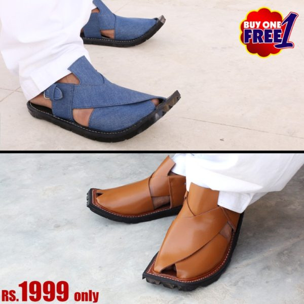 DEAL1-buy-1-get-1-free-peshawari-sandal-chappal-online-sale-pakistan-deal-cheap-rates-pure-leather-getit.pk