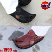 DEAL4-buy-1-get-1-free-peshawari-sandal-chappal-online-sale-pakistan-deal-cheap-rates-pure-leather-getit.pk