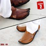 DEAL-09-peshawari-sandal-charsadda-chappal-kheri-deal-buy-1-get-1-free-pure leather-getitpk
