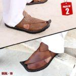 DEAL-10-peshawari-sandal-charsadda-chappal-kheri-deal-buy-1-get-1-free-pure leather-getitpk