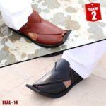DEAL-14-peshawari-sandal-charsadda-chappal-kheri-deal-buy-1-get-1-free-pure leather-getitpk