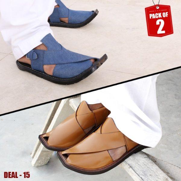DEAL-15-peshawari-sandal-charsadda-chappal-kheri-deal-buy-1-get-1-free-pure leather-getitpk