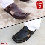 DEAL-16-peshawari-sandal-charsadda-chappal-kheri-deal-buy-1-get-1-free-pure leather-getitpk