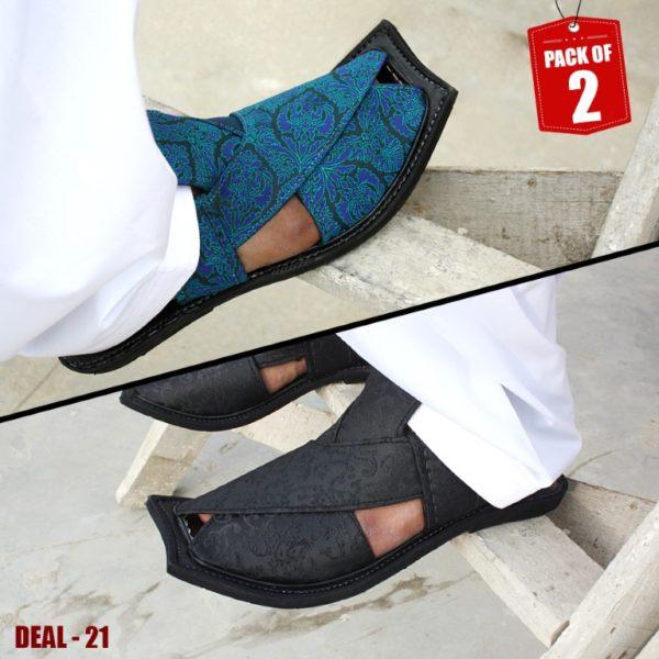 DEAL-21-peshawari-sandal-charsadda-chappal-kheri-deal-buy-1-get-1-free-pure leather-getitpk