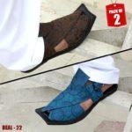 DEAL-22-peshawari-sandal-charsadda-chappal-kheri-deal-buy-1-get-1-free-pure leather-getitpk